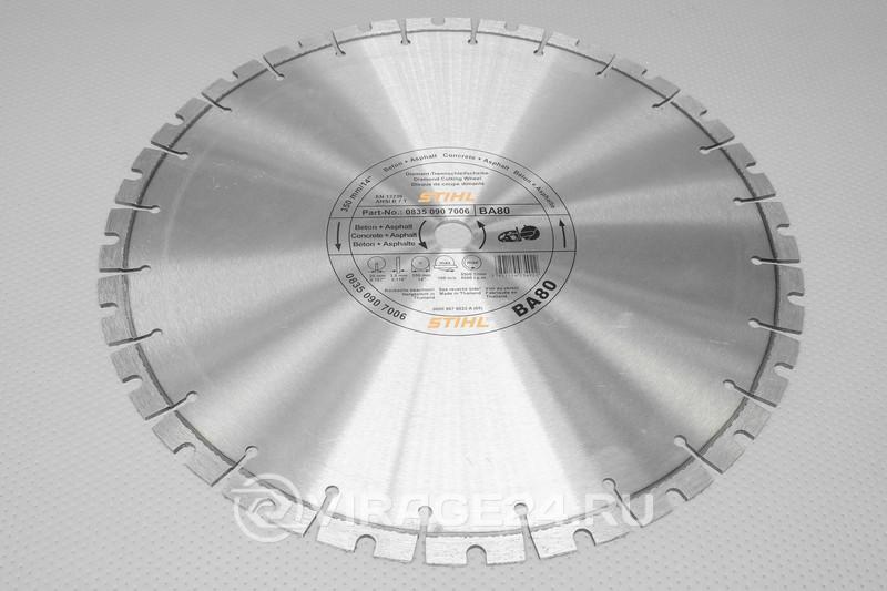 Купить диск для бензореза по бетону завод атэ бетон