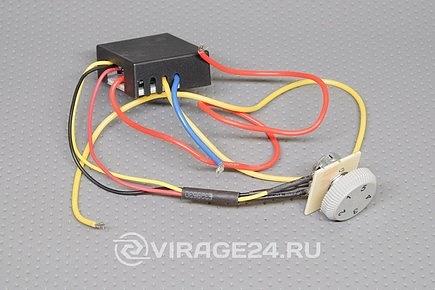 Выключатель №288. Регулятор оборотов для фрезера Интерскол М-32/1900, AEZ